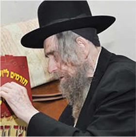 Notre Maitre le Gaon Rav A. L. Steinman Zatsal