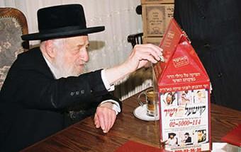 Notre Maitre le Gaon Rav C. Wosner Zatsal