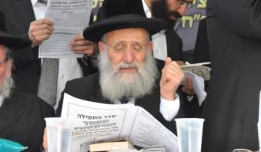 Notre Maitre le Gaon Rav R. Elbaz Chlita