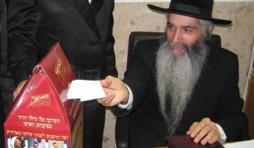 Notre Maitre le Gaon Rabbi D. Abouh'atseira Chlita