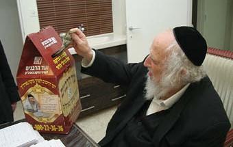 Notre Maitre le Gaon Rav C. Auerbach Zatsal