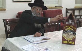 Notre Maitre le Gaon Rav Y. Hillel Chlita
