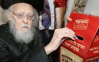 תמונות נשיאי ועד הרבנים0001