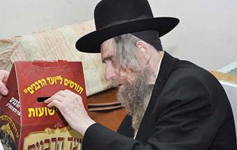 rabbis14