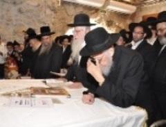 La prière veille de Roch Hachana au Kotel