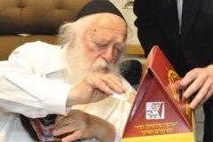 תמונות גדול ישראל תורמים לועד הרבנים49